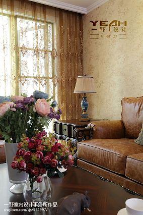 精美99平米3室客厅混搭装修设计效果图