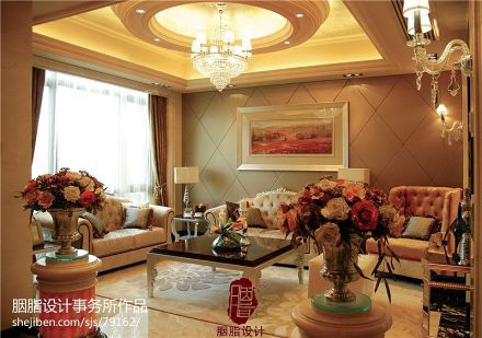 浪漫453平混搭别墅客厅装潢图客厅