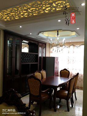 2018精选103平米三居餐厅混搭效果图片