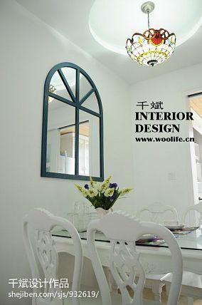地中海风格餐厅窗户装修效果图