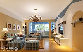 优美142平地中海四居客厅装修装饰图客厅地中海设计图片赏析