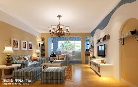 优美142平地中海四居客厅装修装饰图客厅