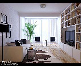 热门86平米混搭小户型客厅欣赏图