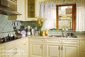 超小型宜家整体厨房设计