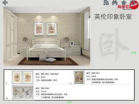 欧式风格卧室床头软包背景墙
