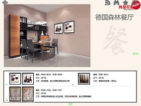 雍基餐厅门面装修图片欣赏