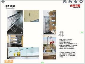 简约的小型厨房设计