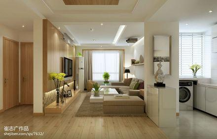 浪漫83平现代二居装修图片二居现代简约家装装修案例效果图