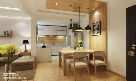 精美面积90平现代二居客厅效果图片大全