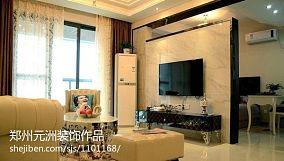 70平米室内装修设计图