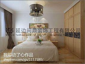中式风格新中源瓷砖图片