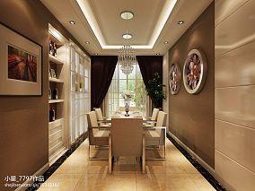 热门大小105平混搭三居餐厅装修欣赏图片大全