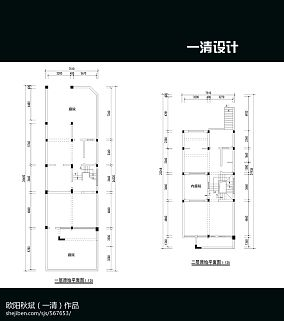 大气2室1厅平面图