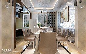 现代家庭客厅装饰