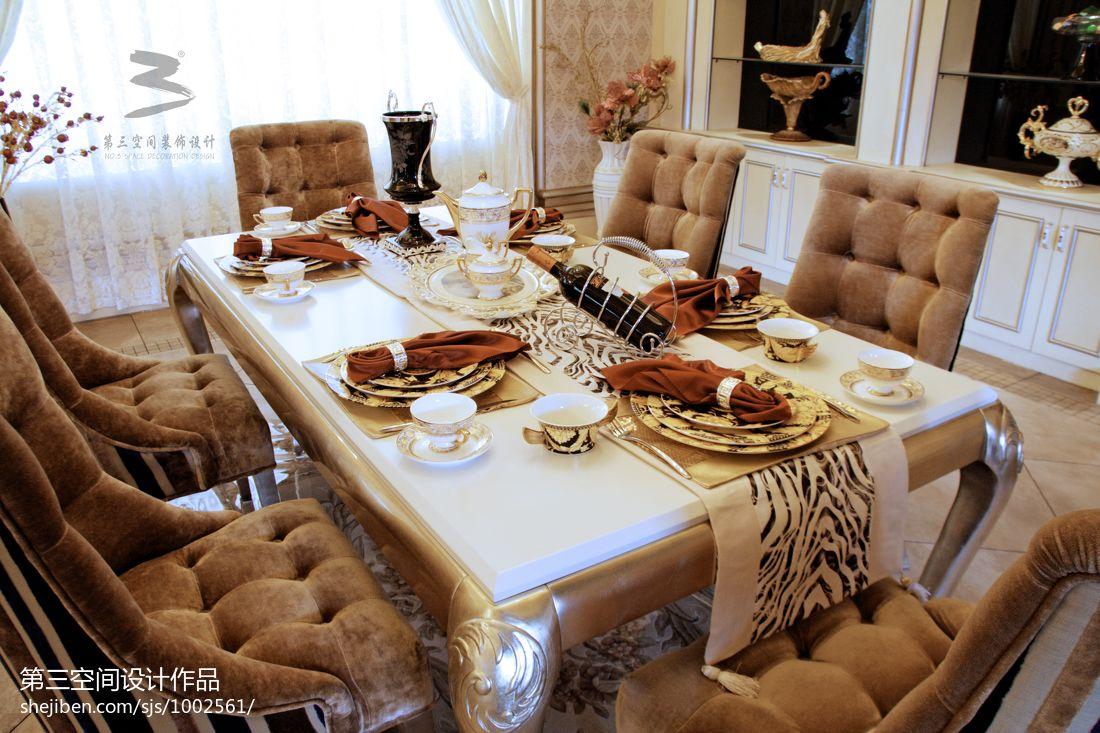 热门混搭餐厅装修图片欣赏厨房潮流混搭餐厅设计图片赏析