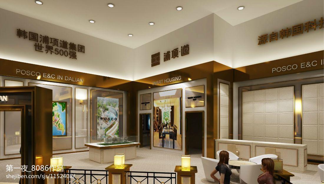 浦项道售楼处售楼中心其他设计图片赏析