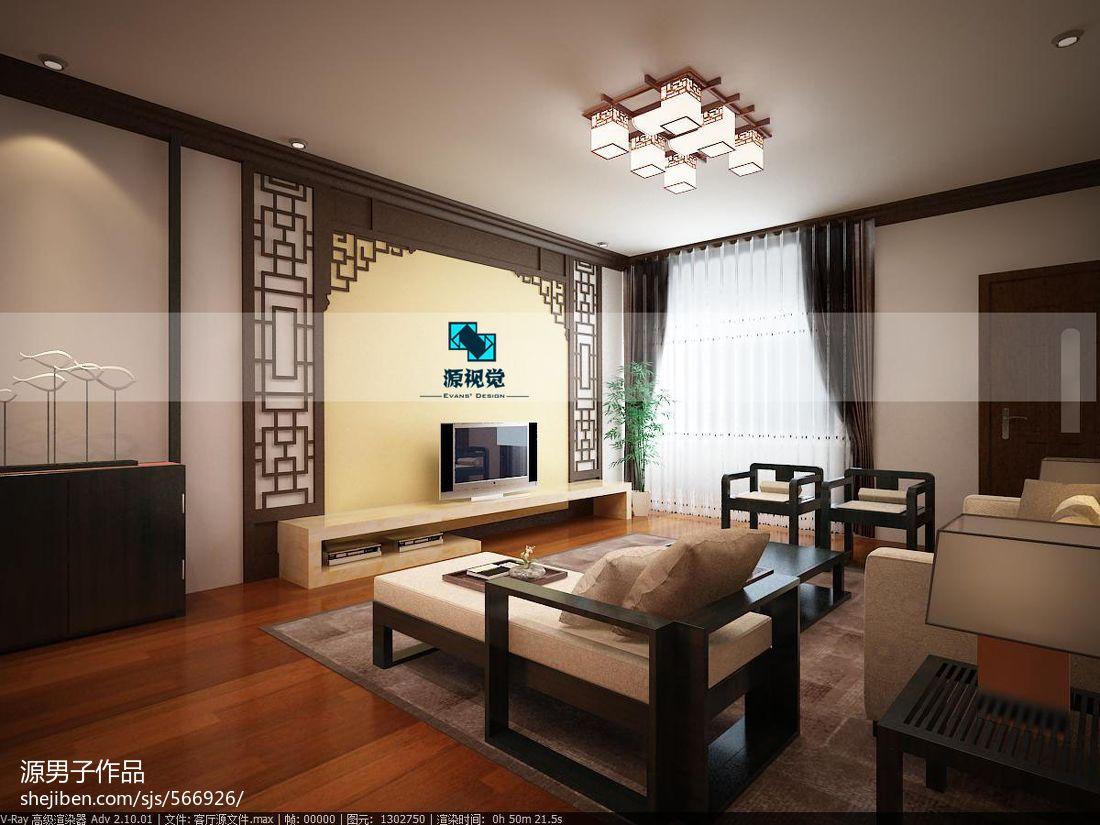 精选108平米3室混搭装修图片欣赏客厅潮流混搭客厅设计图片赏析