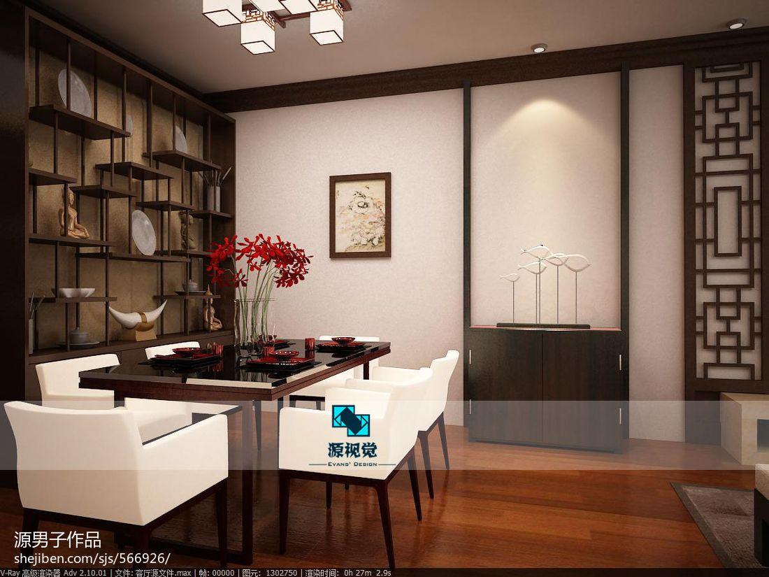 温馨85平混搭三居餐厅设计效果图厨房潮流混搭餐厅设计图片赏析