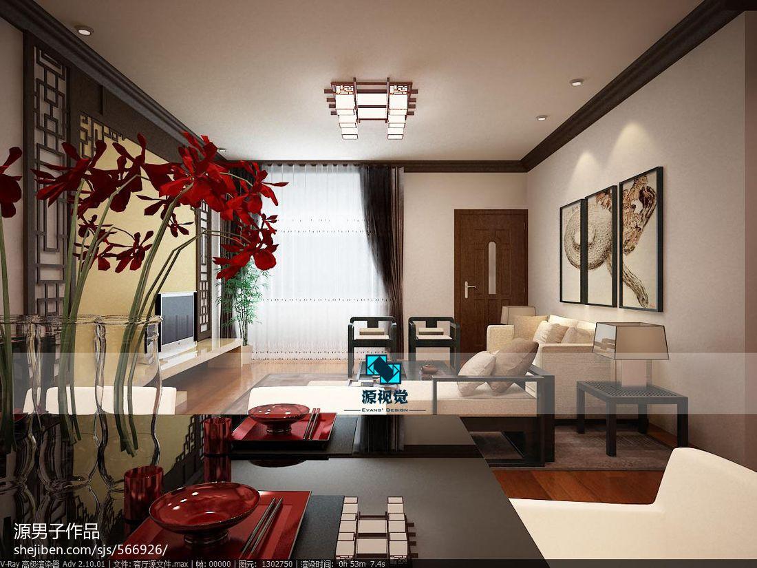热门91平米三居混搭欣赏图客厅潮流混搭客厅设计图片赏析