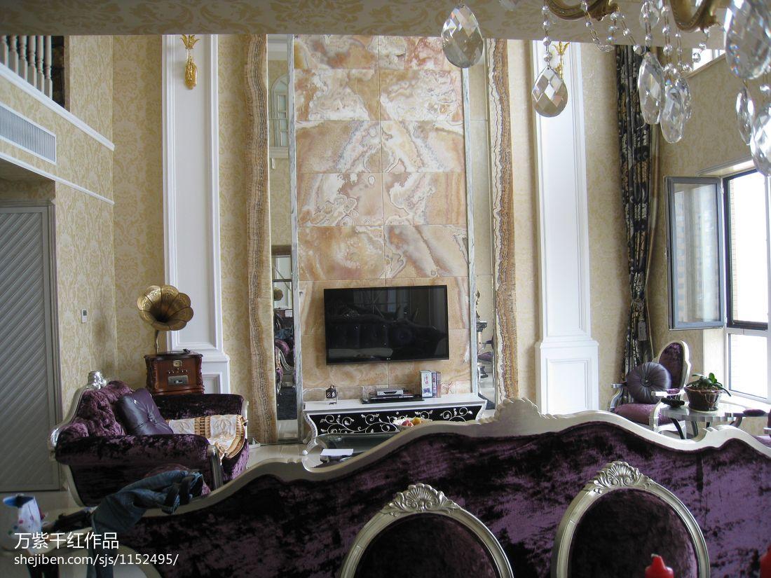 典雅926平混搭别墅客厅装修案例客厅潮流混搭客厅设计图片赏析