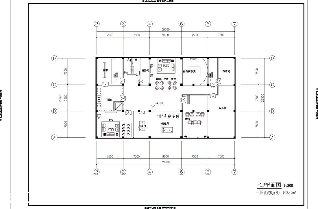 4500平方米会所设计娱乐空间其他设计图片赏析
