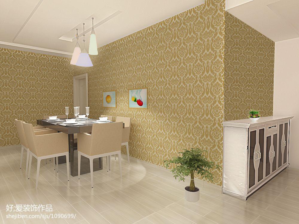 2018精选105平米三居餐厅混搭实景图片厨房潮流混搭餐厅设计图片赏析