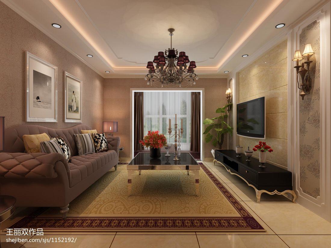 热门77平米二居客厅欧式实景图客厅欧式豪华客厅设计图片赏析