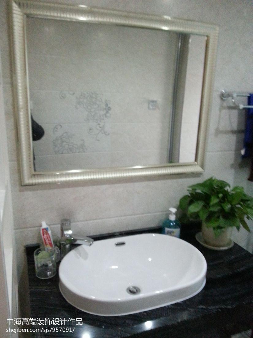 精美混搭四居卫生间实景图片卫生间潮流混搭卫生间设计图片赏析