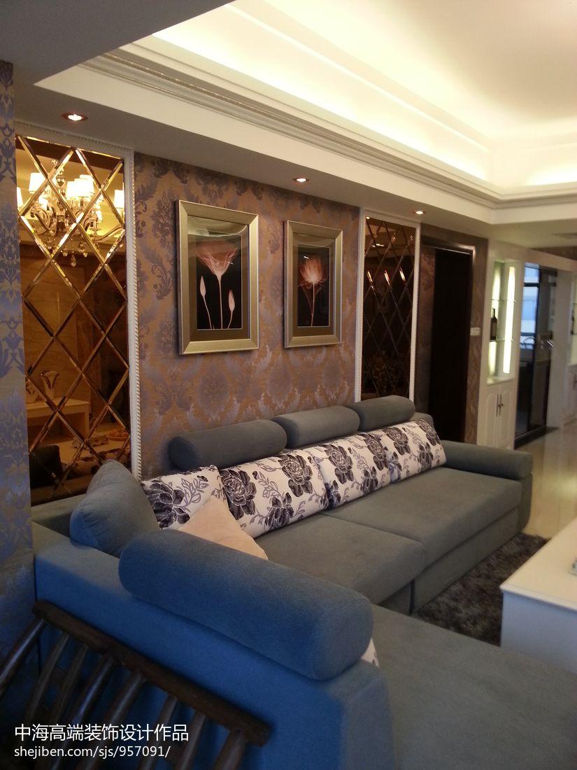 2018精选面积122平混搭四居客厅装修欣赏图客厅潮流混搭客厅设计图片赏析