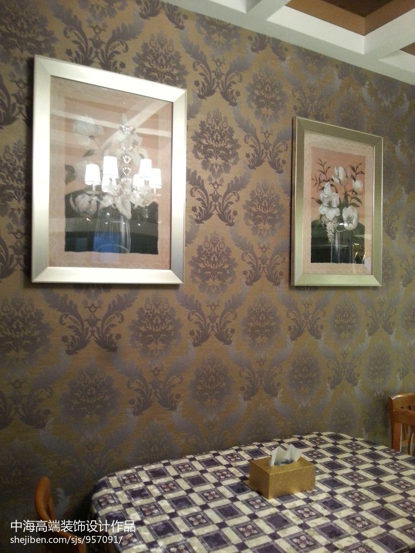 热门130平米四居餐厅混搭装修实景图片欣赏厨房潮流混搭餐厅设计图片赏析