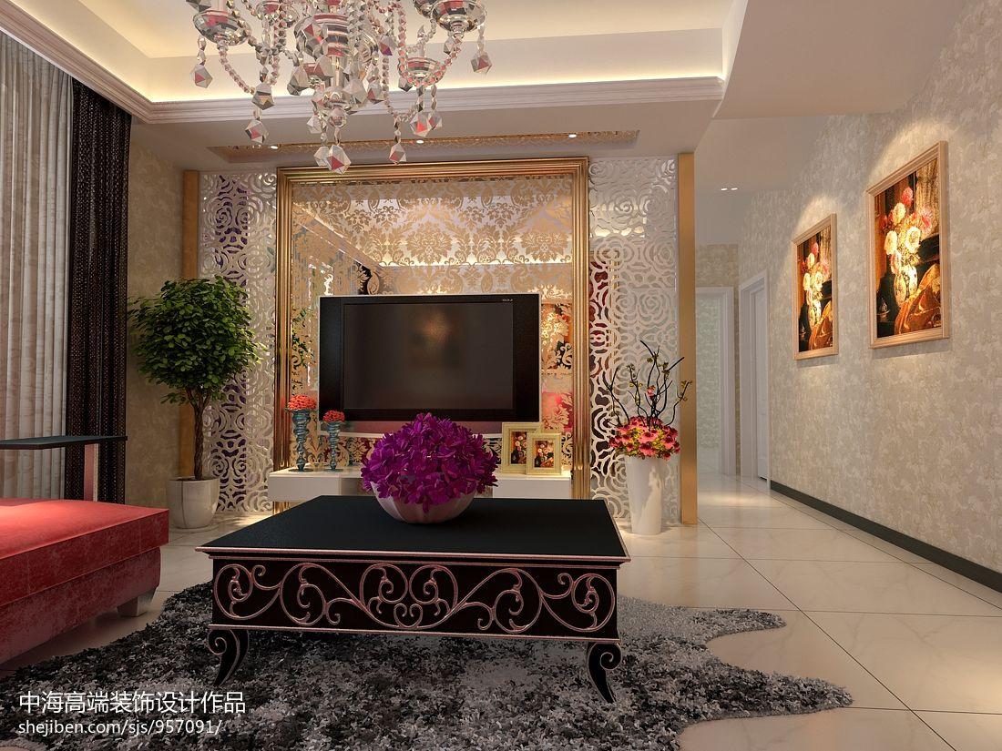 精美混搭装修设计效果图91平客厅潮流混搭客厅设计图片赏析
