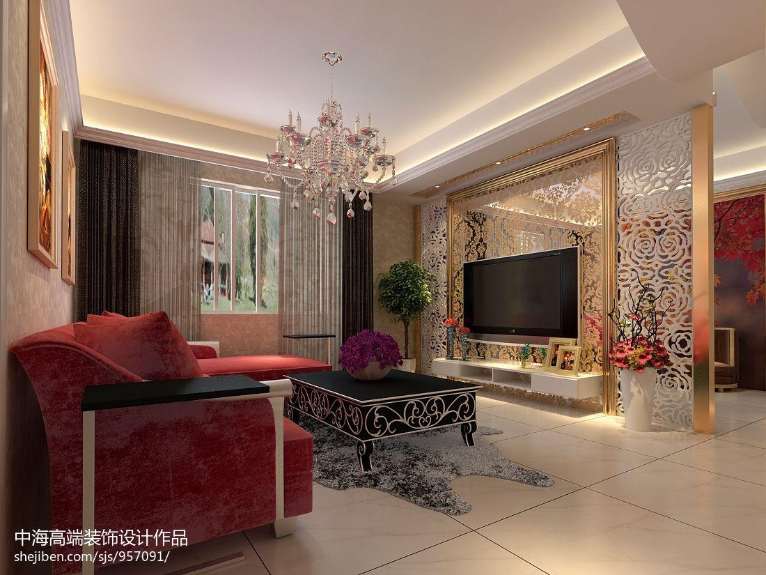热门93平大小客厅三居混搭装修欣赏图客厅潮流混搭客厅设计图片赏析