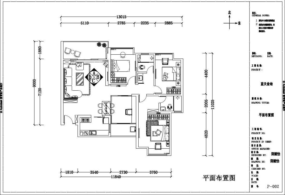 质朴108平混搭三居客厅图片大全客厅潮流混搭客厅设计图片赏析