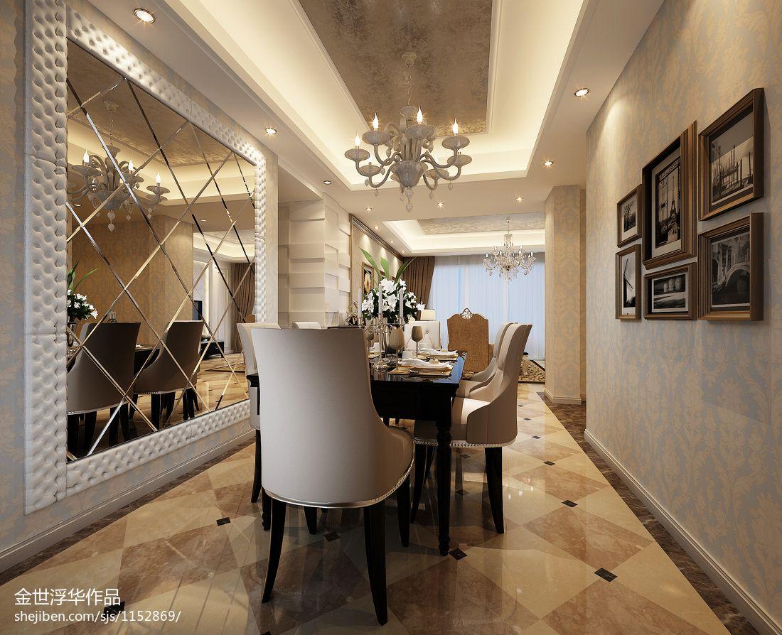 优美113平混搭三居餐厅装修效果图厨房潮流混搭餐厅设计图片赏析