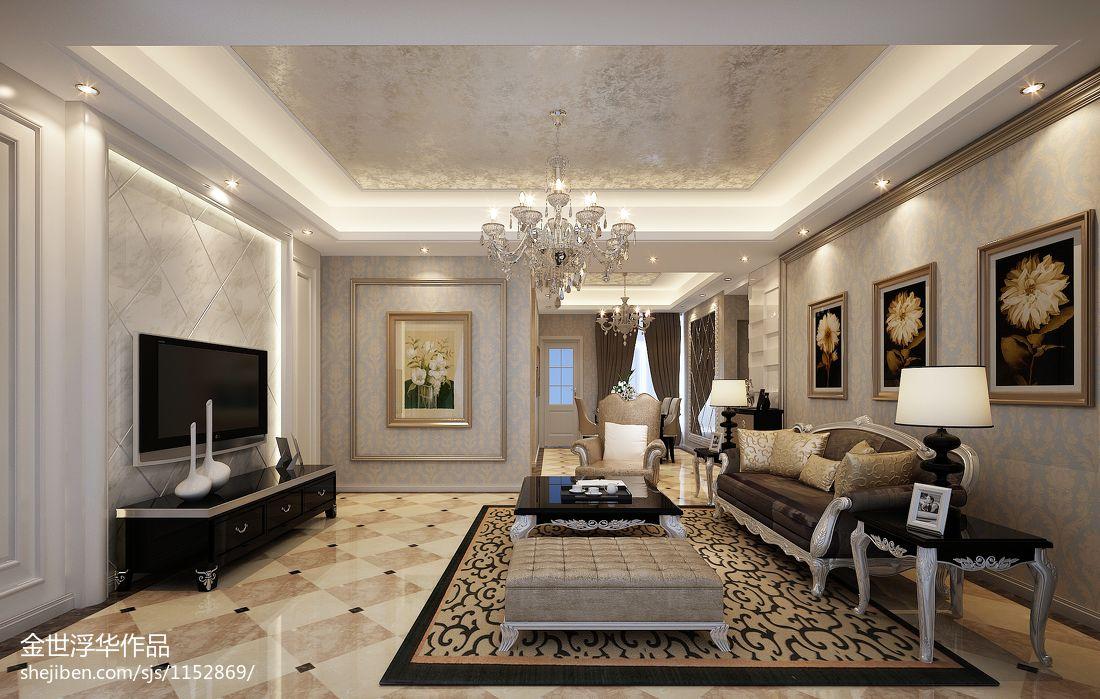 悠雅124平混搭三居客厅设计效果图潮流混搭设计图片赏析