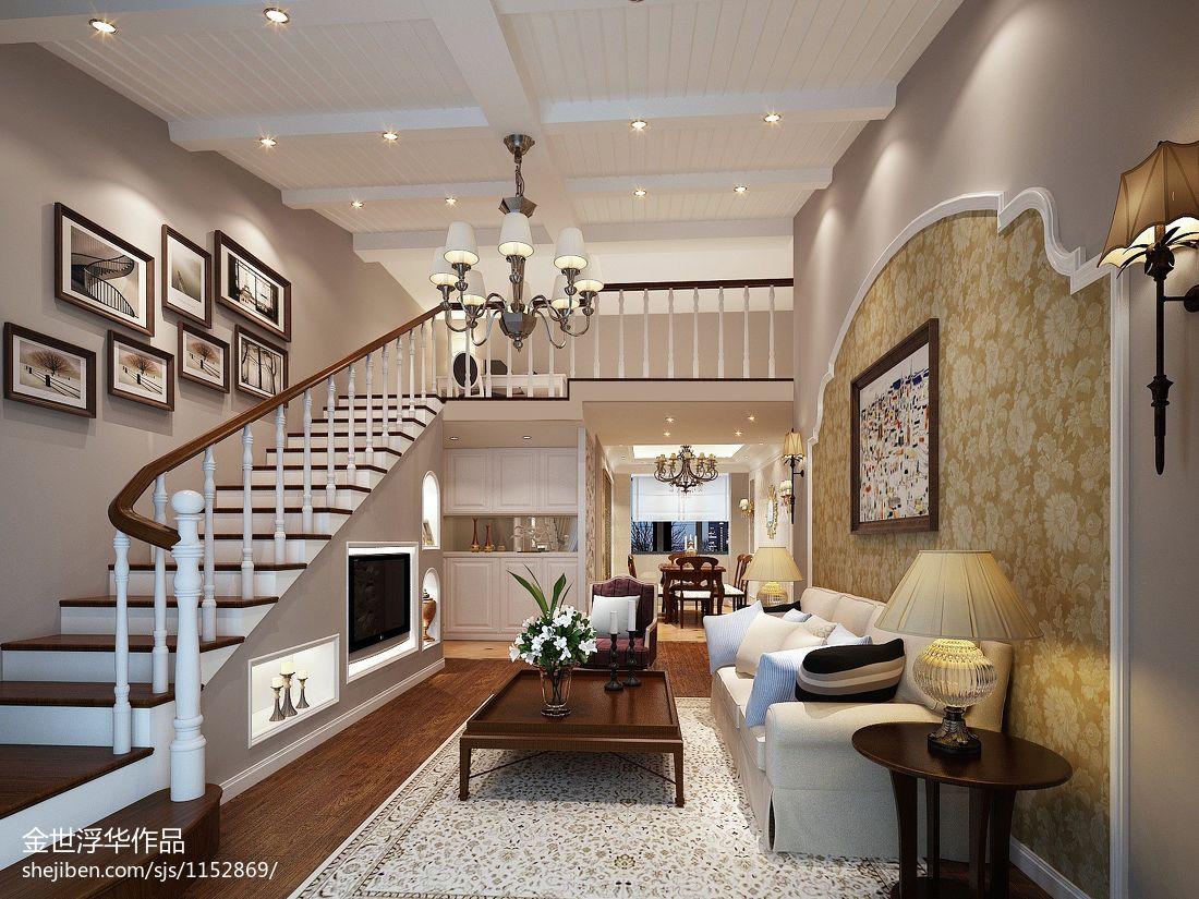 悠雅58平混搭复式客厅装饰美图客厅潮流混搭客厅设计图片赏析