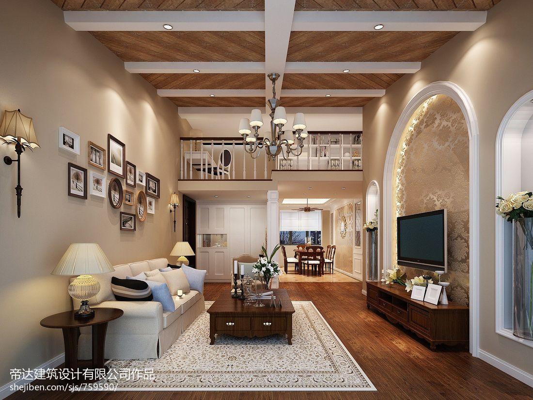 精美137平米混搭复式客厅效果图片大全客厅潮流混搭客厅设计图片赏析