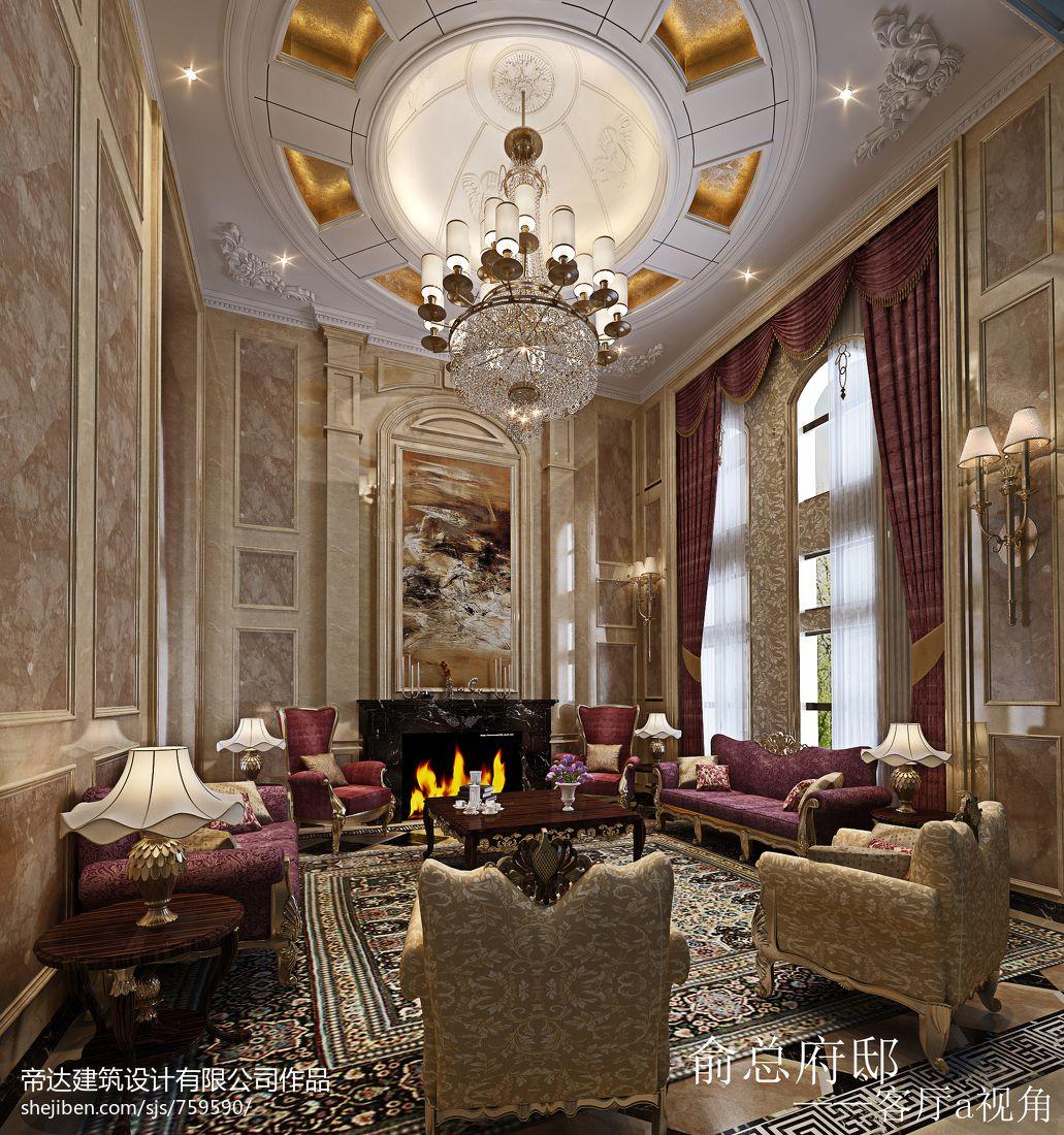 平米混搭别墅客厅装修效果图片大全客厅潮流混搭客厅设计图片赏析