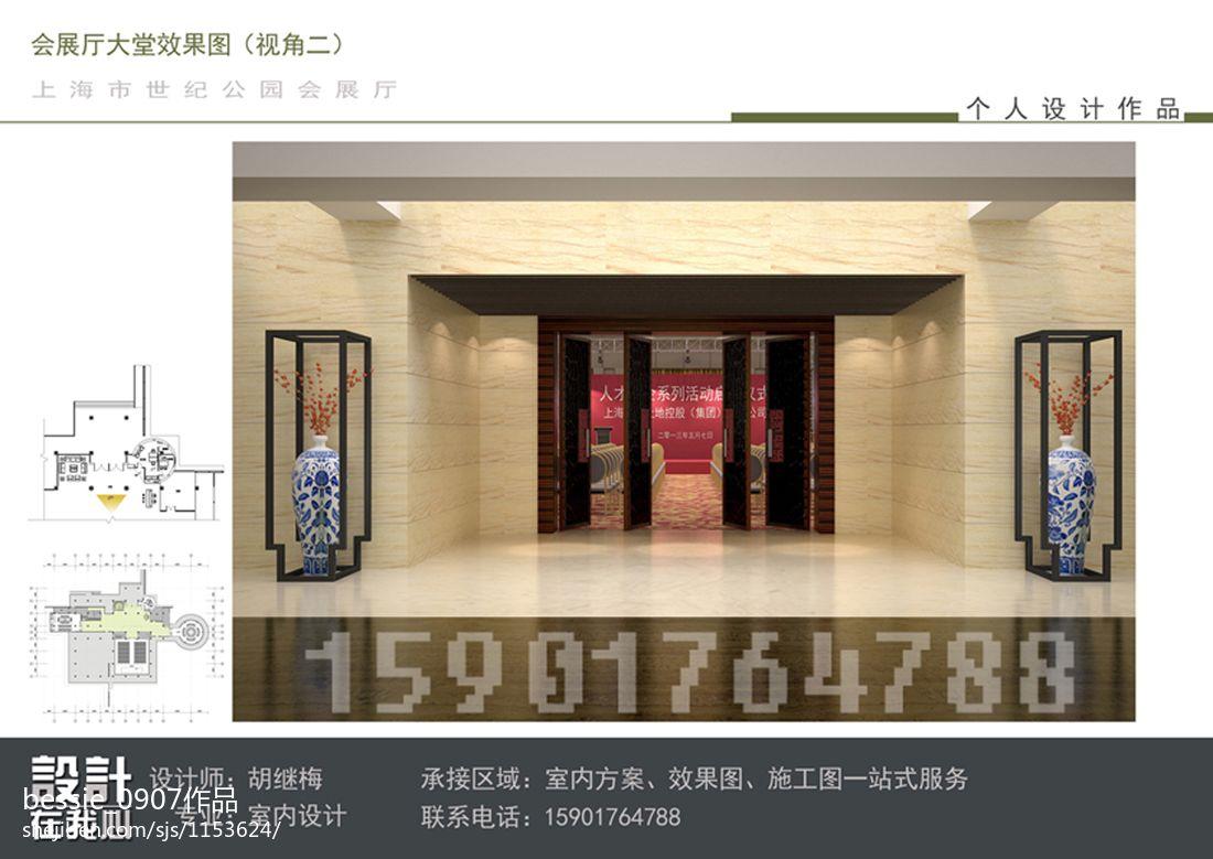 浦东世纪公园多功能厅改造办公空间其他设计图片赏析