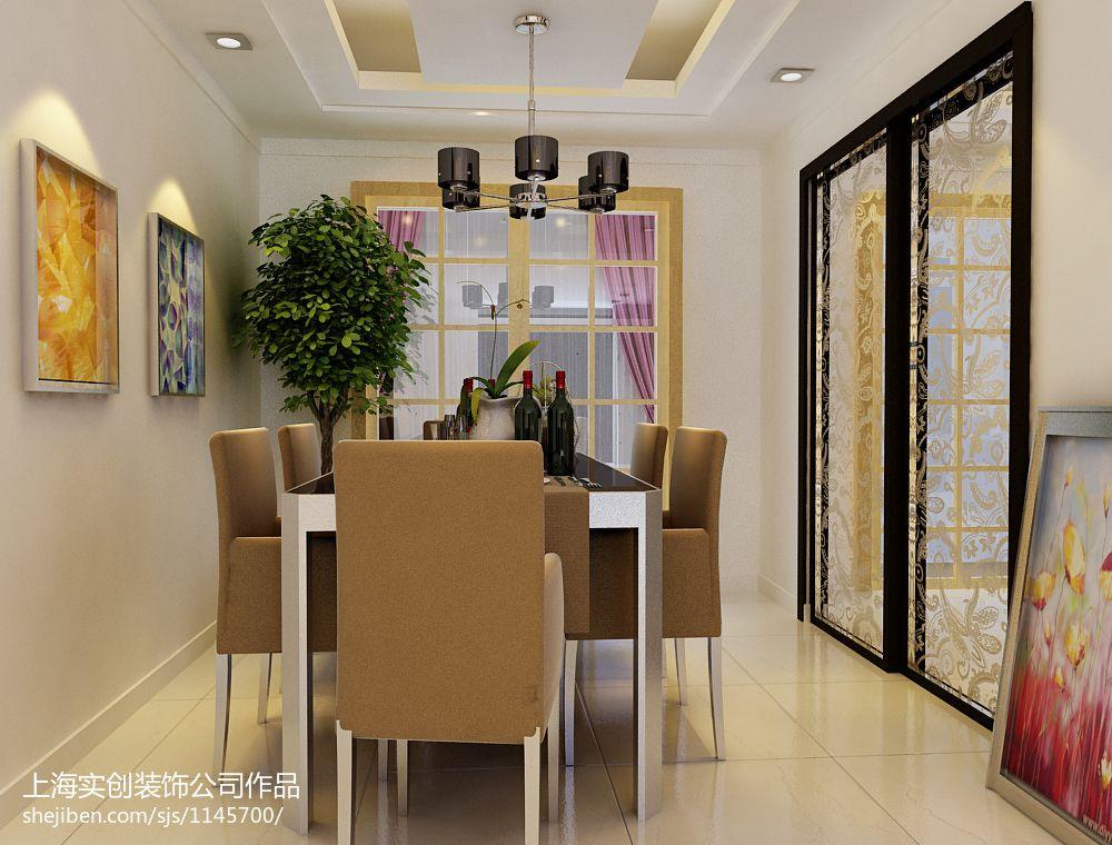 平混搭三居餐厅装修美图厨房潮流混搭餐厅设计图片赏析