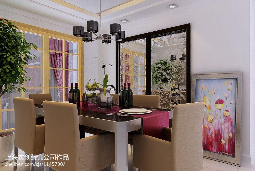 简洁75平混搭三居餐厅设计效果图厨房潮流混搭餐厅设计图片赏析