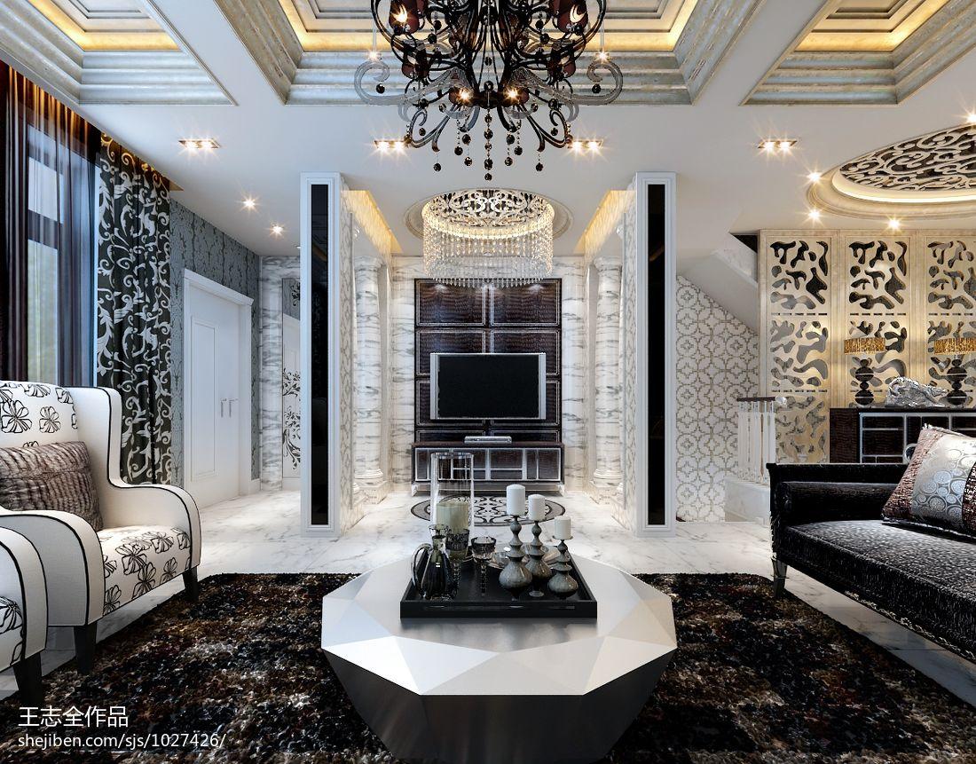 2018面积113平别墅客厅混搭装修效果图客厅潮流混搭客厅设计图片赏析