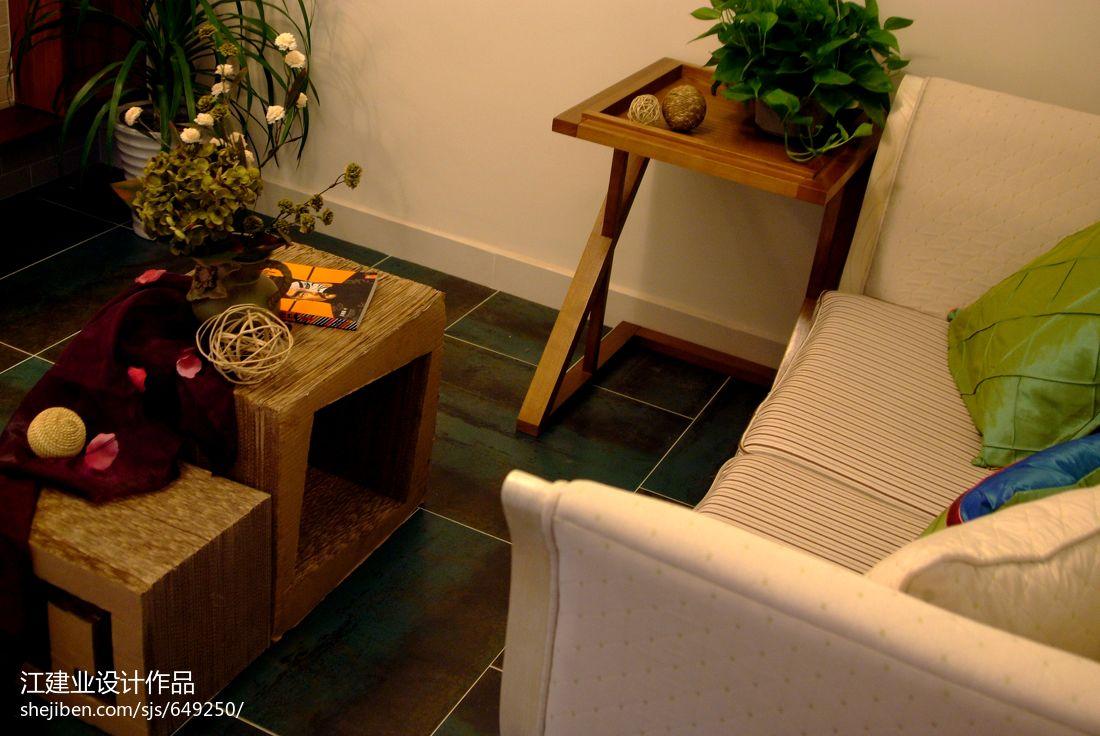 精选大小90平混搭二居客厅装饰图片大全客厅潮流混搭客厅设计图片赏析