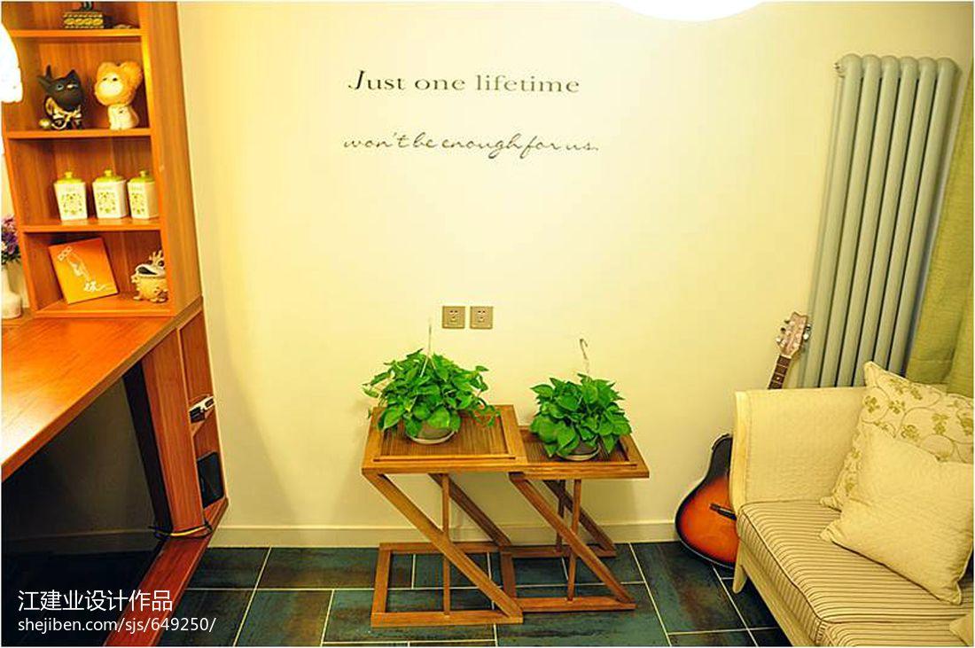 悠雅64平混搭二居客厅设计图客厅潮流混搭客厅设计图片赏析