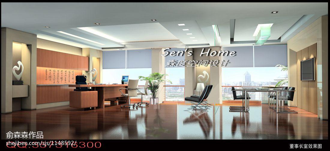 远华纸业办公楼办公空间其他设计图片赏析