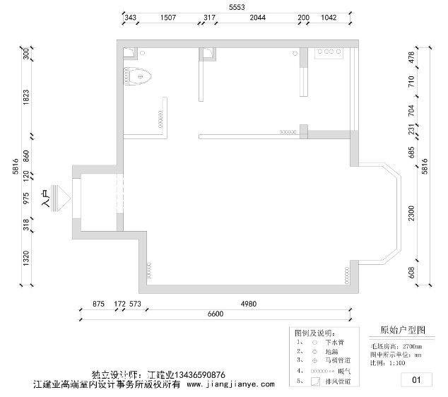 2018精选面积76平小户型客厅混搭装修设计效果图片大全客厅潮流混搭客厅设计图片赏析