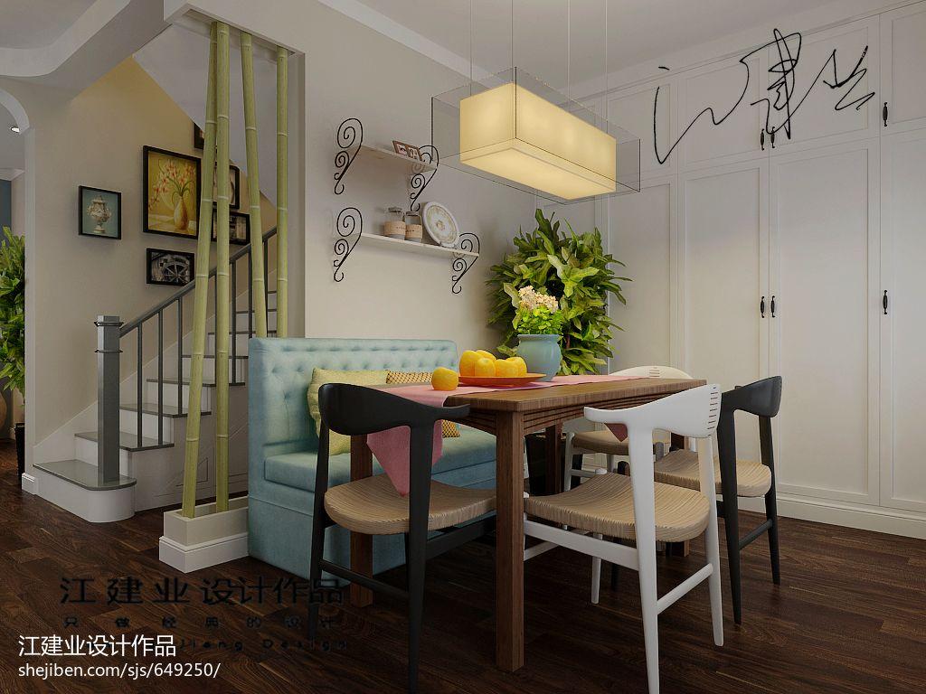 135平米混搭复式餐厅装修图片厨房潮流混搭餐厅设计图片赏析