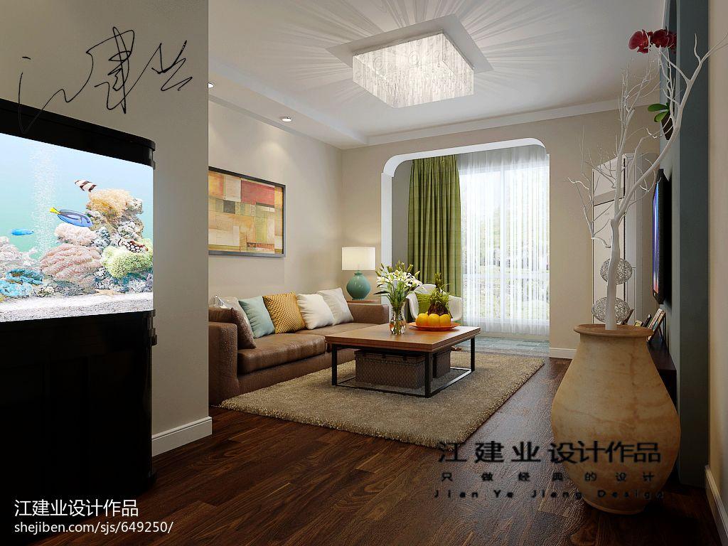 精选120平米混搭复式客厅装修欣赏图片大全客厅潮流混搭客厅设计图片赏析