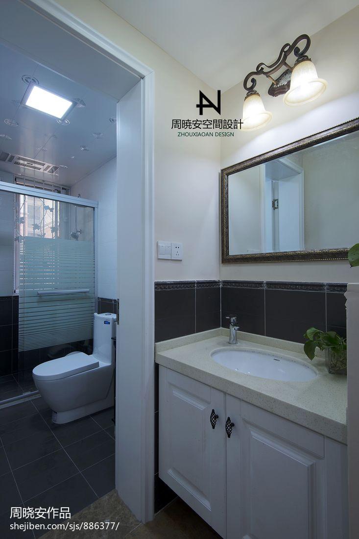 华丽109平混搭三居卫生间效果图欣赏卫生间潮流混搭卫生间设计图片赏析