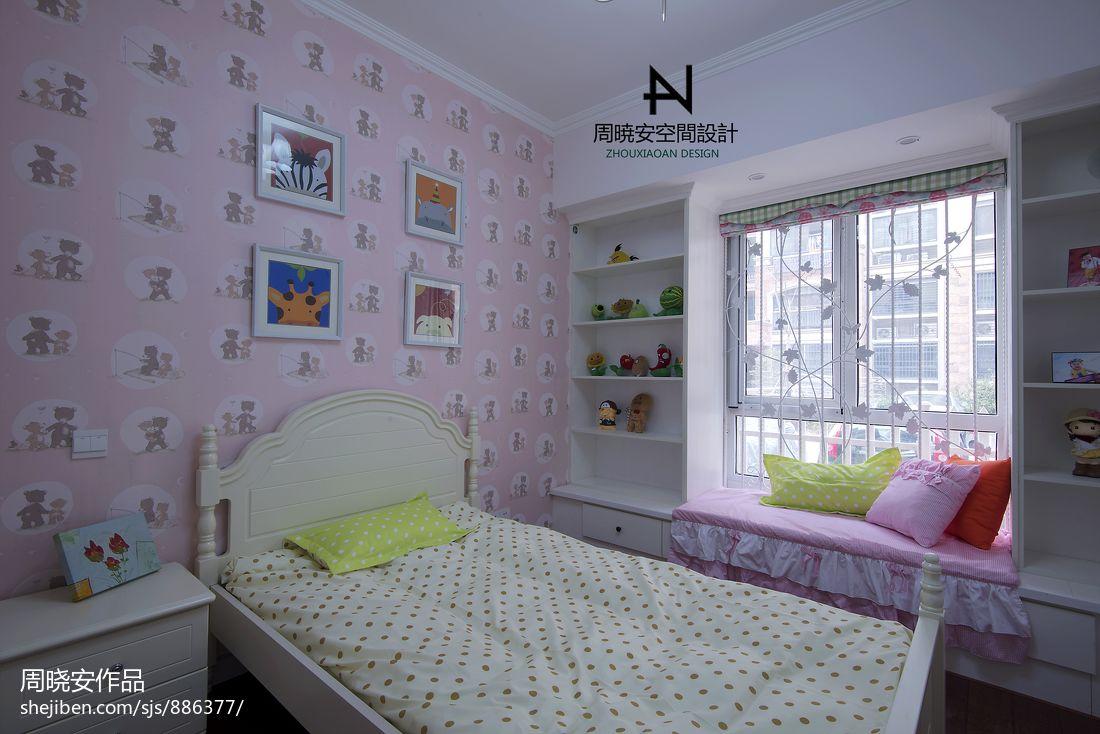 大气124平混搭三居卧室效果图欣赏卧室潮流混搭卧室设计图片赏析